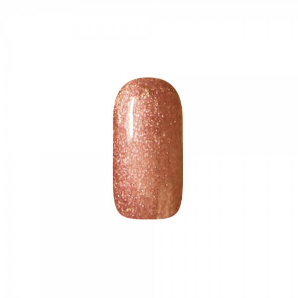 abc nailstore stamping lacquer brown sugar #140 , 7 ml